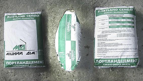 Цемент Міцний Дім ПЦ II/Б-Ш 400