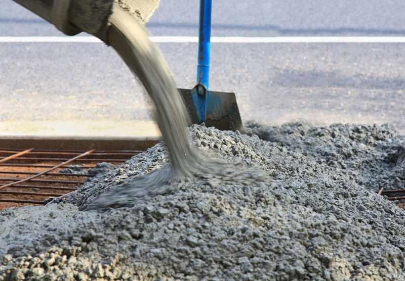 Бетон куплю днепропетровск купит бетон для фундамента